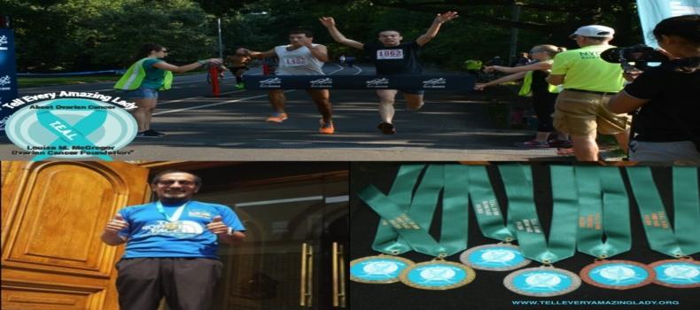 Brooklyn T.E.A.L.® 5K Run